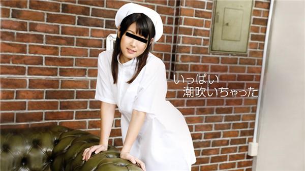 【樱木桃子】爽朗的笑容♪健康的身材♪性格超好的小桃♪以护士的姿态实现男人的愿望♪再把各种要求强加给撒娇的男人的小桃