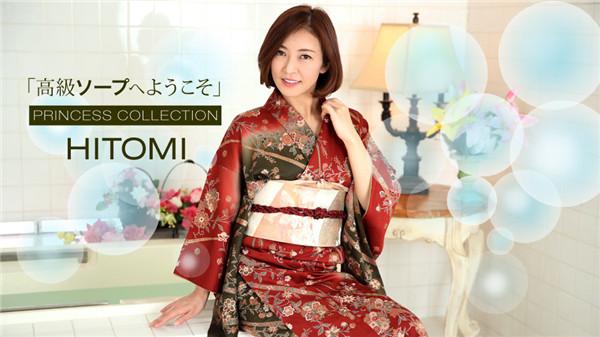 【HITOMI】过了40还很美的老美熟女为客人提供了极致的服务请一定要享受有品位的成熟技巧和服务