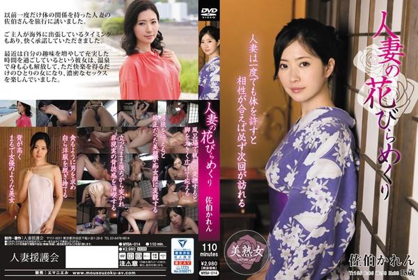 午夜电影街,一道本日本视频无码,乱伦电影网,成本人片在线观看,av在线,中国的女孩去到厕所40,午夜电影街