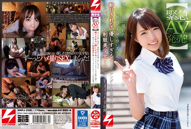 NNPJ-298 [Emergency Av Releases! An Innocent Angel Who Appeared In My Town Yui-Chan Can Not Refuse Together Too Gentle Lolita Slender Take Home All The Records That Two Men Shimmered Sex With Uniform Uniform Beauty Girl. Yui-Chan